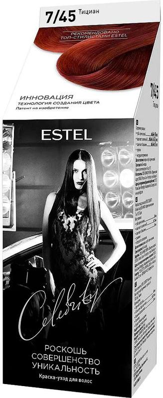 Краска-уход для волос Estel Celebrity тон тициан CL 7/45MCL7-45MКраска-уход без аммиака с эффектом ламинирования. Профессиональная формула окрашивания позволяет создать выразительные оттенки, обеспечивая естественное сияние цвета волос. Масло авокадо и кератин способствуют восстановлению и выравниванию структуры волос, придают им совершенную гладкость и шелковистость.