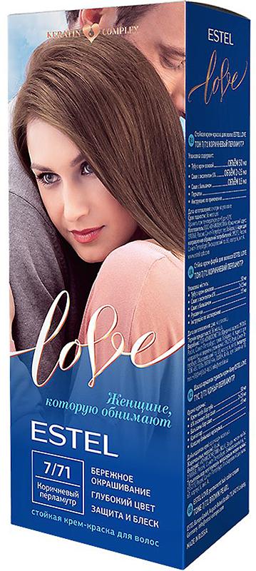 Стойкая крем-краска для волос Estel Love тон 7/71 Коричневый перламутр EL7/71EL7-71Мягкое воздействие на структуру волос. Масло иланг-иланга и пчелиный воск гарантируют качественный уход, равномерное нанесение и 100% закрашивание седины. В результате волосы приобретают жизненную силу и глубокий цвет.