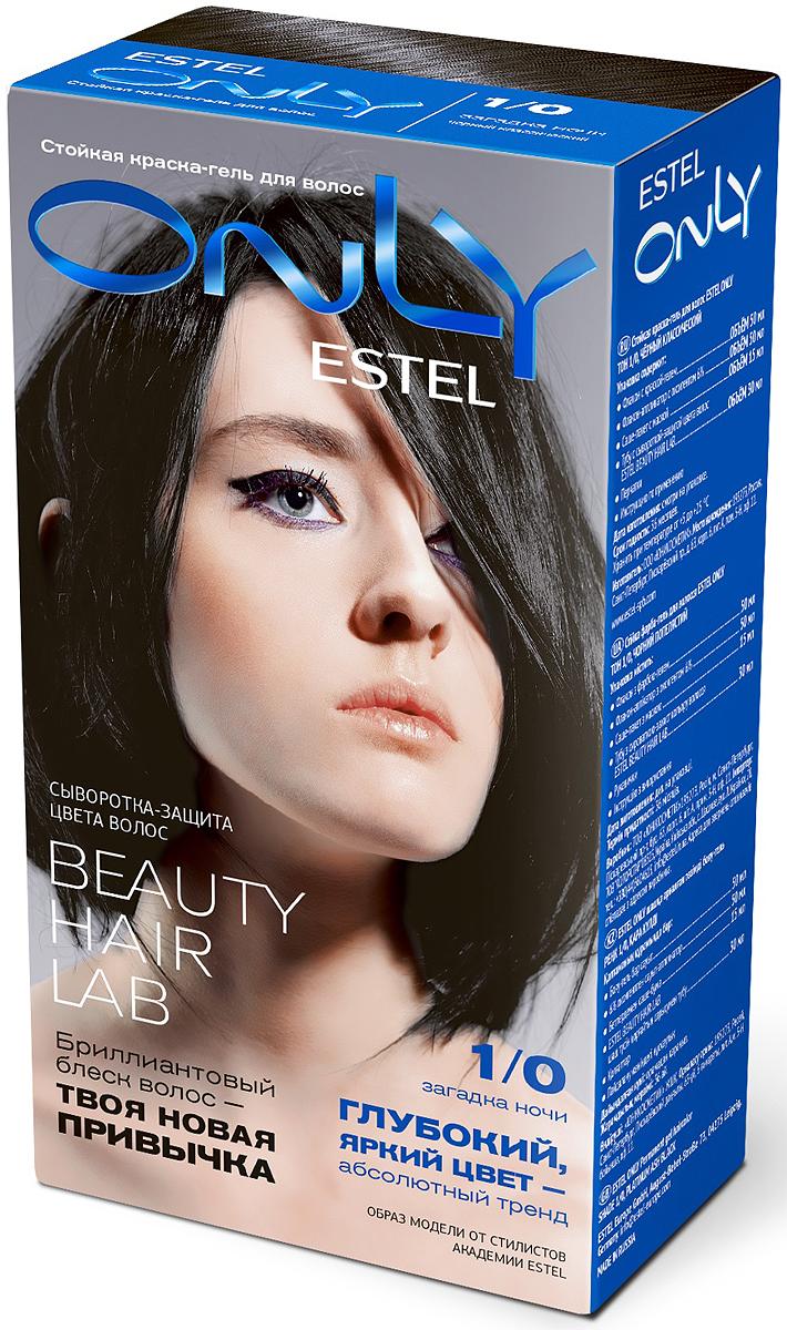 Стойкая краска-гель для волос Estel Only 1/0 Черный классический EO1/0EO1-0Система окрашивания Color Reflex позволяет цветовым пигментам проникать глубоко в структуру волоса и фиксироваться внутри, обеспечивая яркий и насыщенный цвет. В упаковке содержится туба с сывороткой Estel Beauty Hair Lab 30 мл, обеспечивающей защиту волос между окрашиваниями и сохранение яркого и насыщенного цвета.