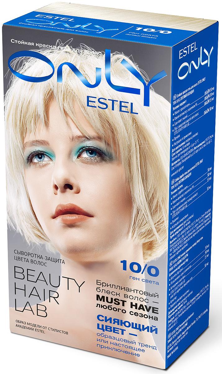 Стойкая краска-гель для волос Estel Only 10/0 Светлый блондин EO10/0EO10-0Система окрашивания Color Reflex позволяет цветовым пигментам проникать глубоко в структуру волоса и фиксироваться внутри, обеспечивая яркий и насыщенный цвет. В упаковке содержится туба с сывороткой Estel Beauty Hair Lab 30 мл, обеспечивающей защиту волос между окрашиваниями и сохранение яркого и насыщенного цвета.