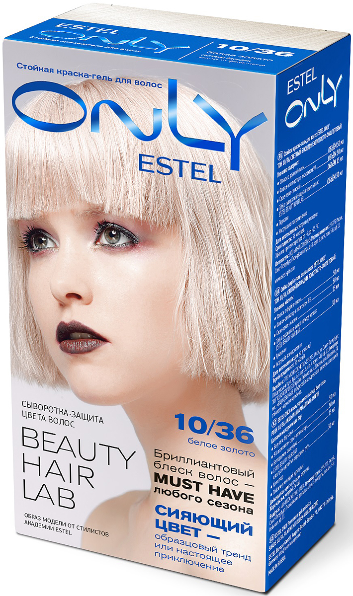 Стойкая краска-гель для волос Estel Only 10/36 Светлый блондин золотисто-фиолетовый EO10/36EO10-36Система окрашивания Color Reflex позволяет цветовым пигментам проникать глубоко в структуру волоса и фиксироваться внутри, обеспечивая яркий и насыщенный цвет. В упаковке содержится туба с сывороткой Estel Beauty Hair Lab 30 мл, обеспечивающей защиту волос между окрашиваниями и сохранение яркого и насыщенного цвета.