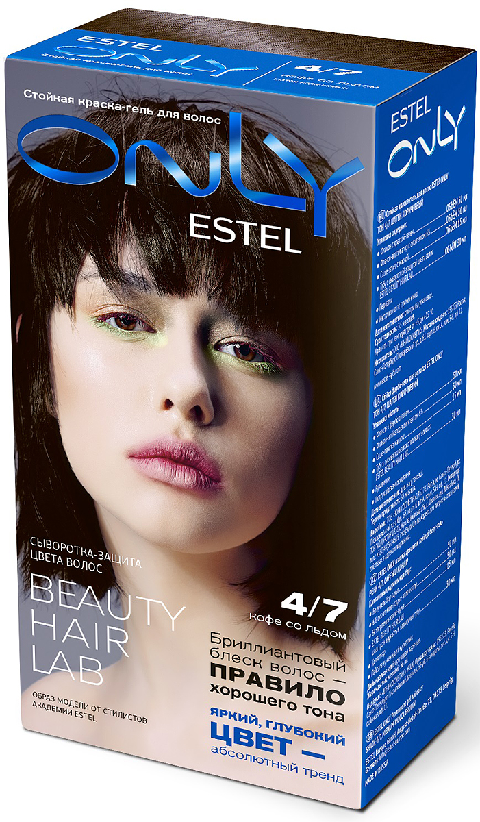 Стойкая краска-гель для волос Estel Only 4/7 Шатен коричневый EO4/7EO4-7Система окрашивания Color Reflex позволяет цветовым пигментам проникать глубоко в структуру волоса и фиксироваться внутри, обеспечивая яркий и насыщенный цвет. В упаковке содержится туба с сывороткой Estel Beauty Hair Lab 30 мл, обеспечивающей защиту волос между окрашиваниями и сохранение яркого и насыщенного цвета.