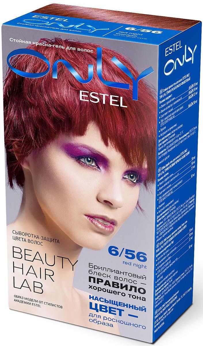 Стойкая краска-гель для волос Estel Only 6/56 Тёмно-русый красно-фиолетовый EO6/56EO6-56Система окрашивания Color Reflex позволяет цветовым пигментам проникать глубоко в структуру волоса и фиксироваться внутри, обеспечивая яркий и насыщенный цвет. В упаковке содержится туба с сывороткой Estel Beauty Hair Lab 30 мл, обеспечивающей защиту волос между окрашиваниями и сохранение яркого и насыщенного цвета.
