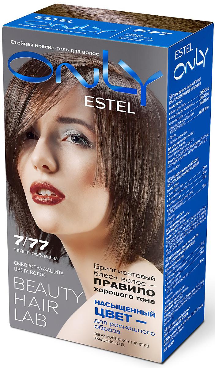Стойкая краска-гель для волос Estel Only 7/77 Русый коричневый интенсивный EO7/77EO7-77Система окрашивания Color Reflex позволяет цветовым пигментам проникать глубоко в структуру волоса и фиксироваться внутри, обеспечивая яркий и насыщенный цвет. В упаковке содержится туба с сывороткой Estel Beauty Hair Lab 30 мл, обеспечивающей защиту волос между окрашиваниями и сохранение яркого и насыщенного цвета.