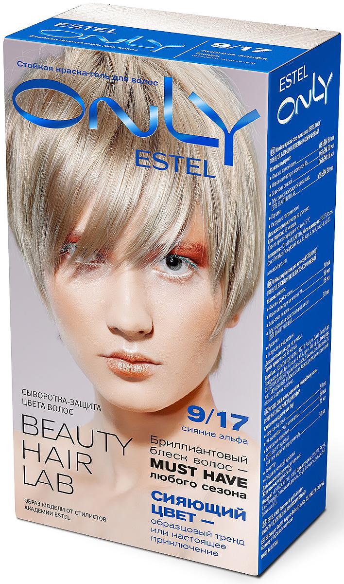 Стойкая краска-гель для волос Estel Only 9/17 Блондин пепельно-коричневый EO9/17EO9-17Система окрашивания Color Reflex позволяет цветовым пигментам проникать глубоко в структуру волоса и фиксироваться внутри, обеспечивая яркий и насыщенный цвет. В упаковке содержится туба с сывороткой Estel Beauty Hair Lab 30 мл, обеспечивающей защиту волос между окрашиваниями и сохранение яркого и насыщенного цвета.
