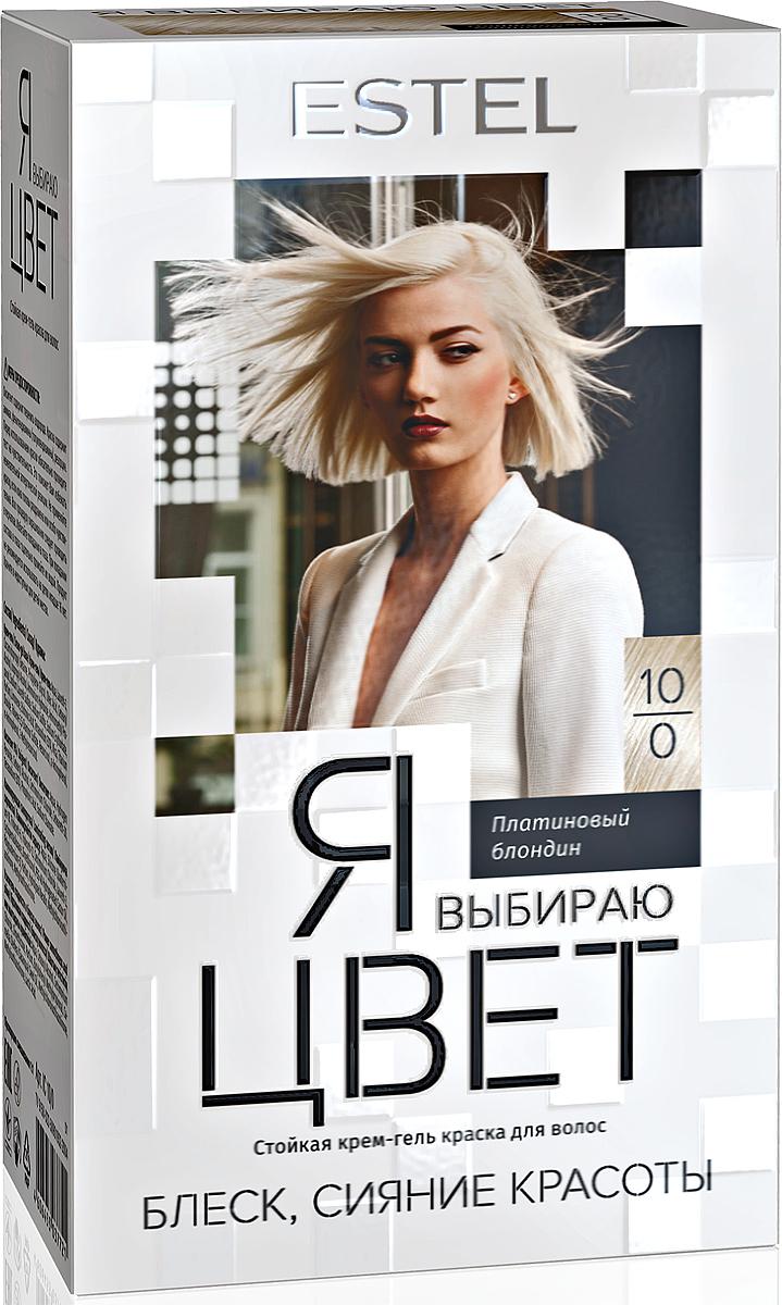 Крем-гель краска для волос Я выбираю цвет Estel тон платиновый блондин IC10/0