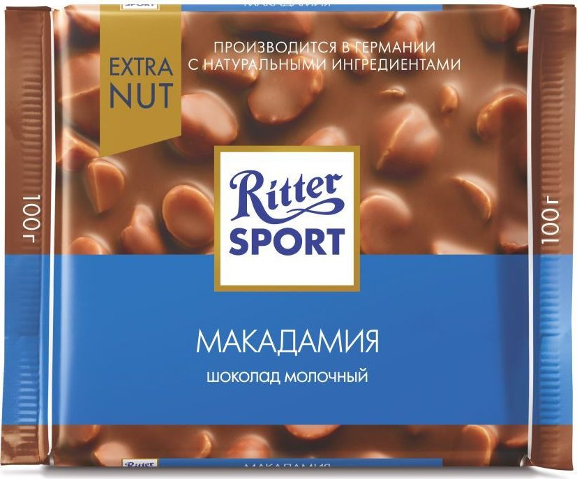 Ritter Sport Макадамия шоколад молочный с обжаренным орехом макадамии, 100 г шоколад ritter sport темный с мятной начинкой 100г