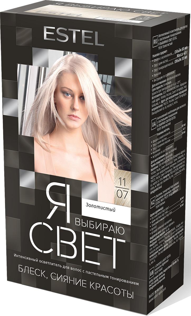 Интенсивный осветлитель для волос Я выбираю свет Estel 11/07 золотис IS11/07IS11-07Осветление 5-6 тонов. Высокое содержание масла, активных компонентов и смягчающих добавок создает защитный экран для волос и кожи головы на протяжении всей процедуры осветления, обеспечивая комфортные ощущения и идеальное состояние волос. Маска для пастельного тонирования позволяет усилить блеск волос, нейтрализовать желтизну и придать волосам нежные пастельные оттенки блонд.