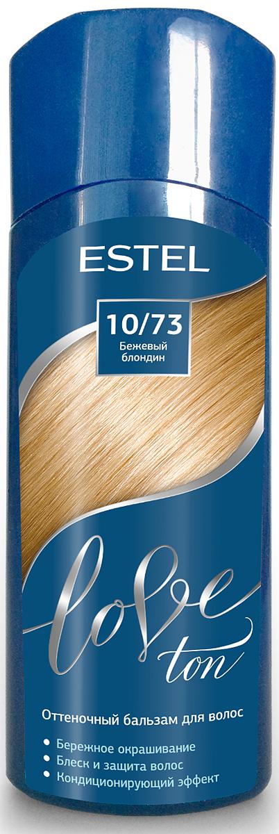 Оттеночный бальзам для волос Estel Love Ton 10/73 Бежевый блондин LT10/73LT10-73Бережное окрашивание без аммиака и перекиси водорода. Кондиционирующий эффект. Блеск и защита волос.