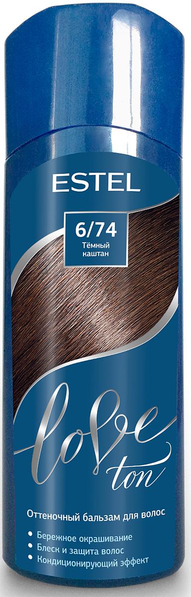 Оттеночный бальзам для волос Estel Love Ton 6/74 Темный каштан LT6/74LT6-74Бережное окрашивание без аммиака и перекиси водорода. Кондиционирующий эффект. Блеск и защита волос.