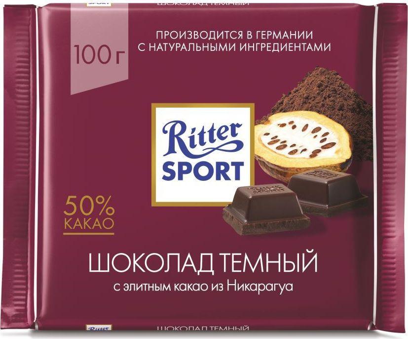 Ritter Sport Темный шоколад темный, 100 г karl fazer julia конфеты темный шоколад с ананасово абрикосовым мармеладом 350 г