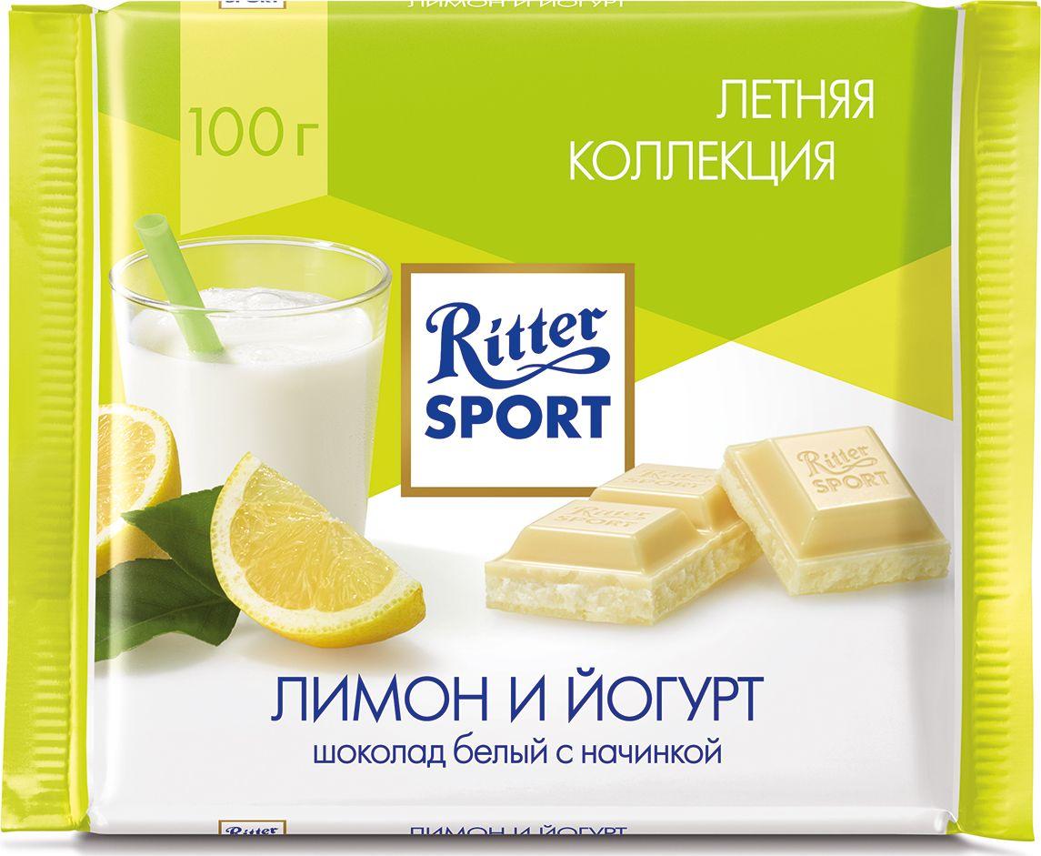 Ritter Sport Лимон и Йогурт шоколад белый с йогуртом и лимонной начинкой, 100 г шоколад ritter sport темный с мятной начинкой 100г