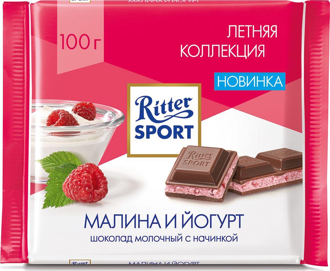 Ritter Sport Малина и Йогурт шоколад молочный с начинкой из йогурта и малиновой крошкой, 100 г e wedel молочный шоколад с фруктовой начинкой черника земляника 100 г