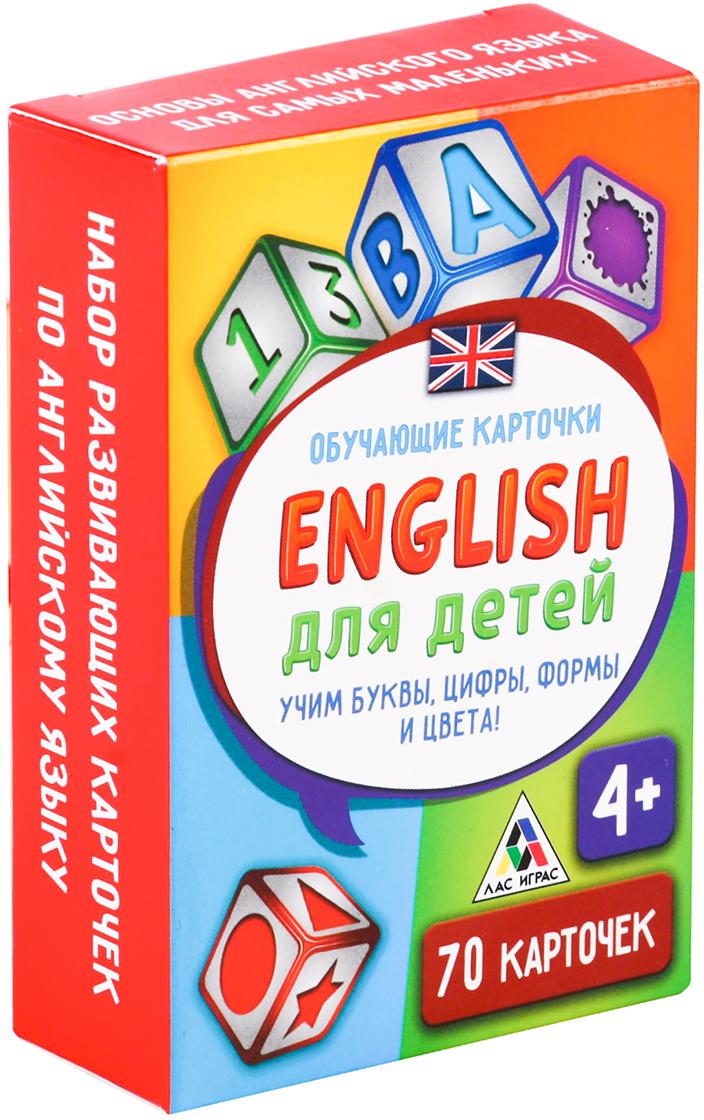 Лас Играс Обучаюшие карточки English для детей аксессуары для детей