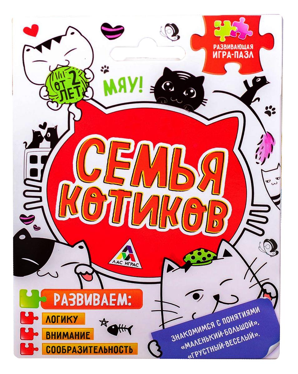 Лас Играс Игра-пазл развивающая Семья котиков Логика, внимание, сообразительность, Обучение и развитие  - купить со скидкой