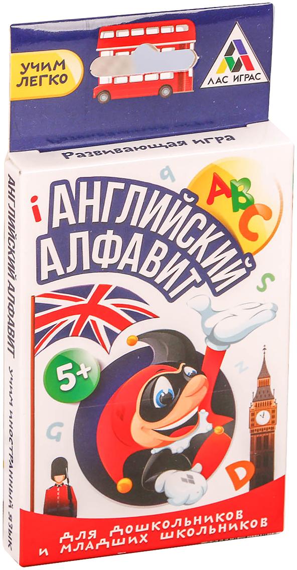 Лас Играс Игра Изучаем иностранный язык Английский Алфавит лас играс обучающая игра изучаем буквы