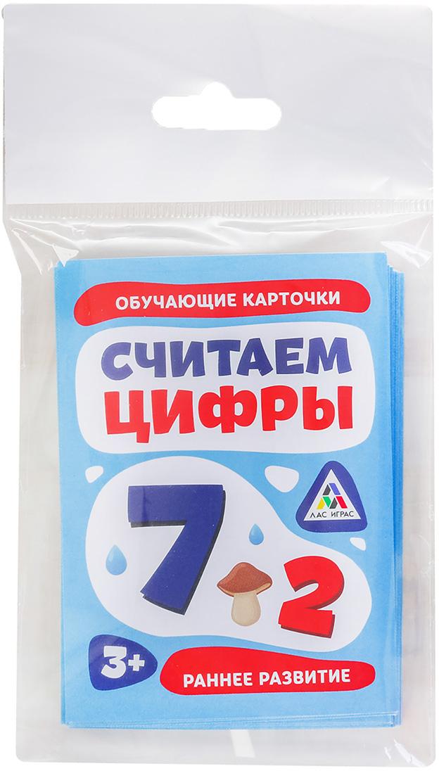 Лас Играс Обучающие карточки Считаем цифры 16 шт лас играс обучающие логопедические карточки говорим буквы ш и ж