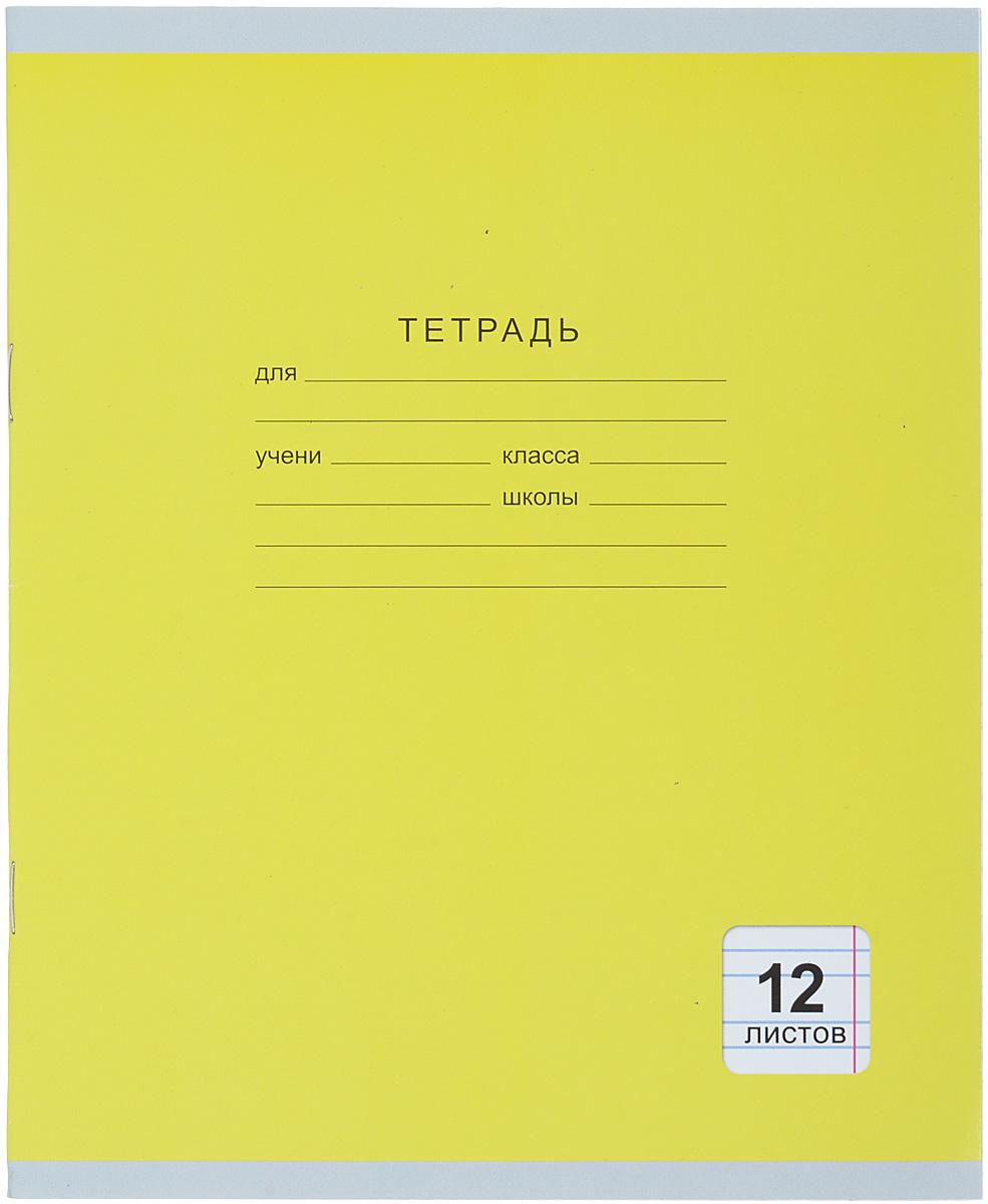 Unnika Land Тетрадь Однотонная серия 12 листов в линейку городской стиль путешествие по европе англия тетради с твердой обложкой канц эксмо