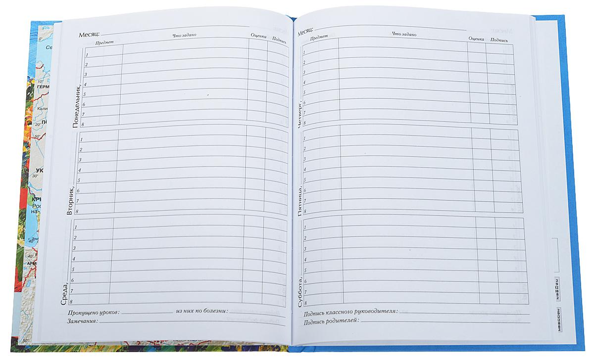 Дневники от компании «Канц-Эксмо» - обложка из твердого переплета, матовая ламинация, отделка лаком сохраняет вид дневника в презентабельном виде весь учебный год, а нежная отделка матовой ламинацией позволяет подписывать обложку ручкой.