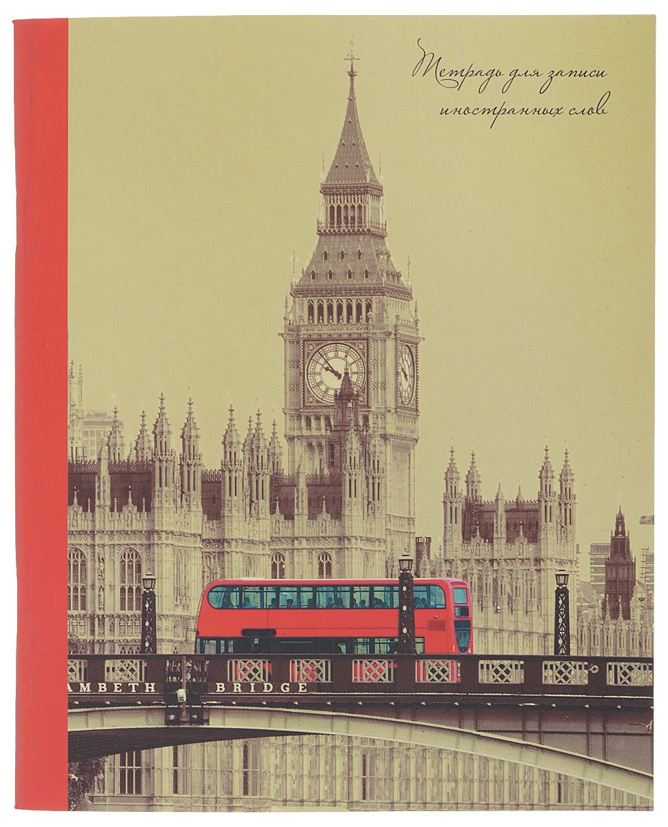 Unnika Land Тетрадь Британские зарисовки 48 листов в клетку тетради канц эксмо темно красная а5 200листов тетради с пластиковой обложкой