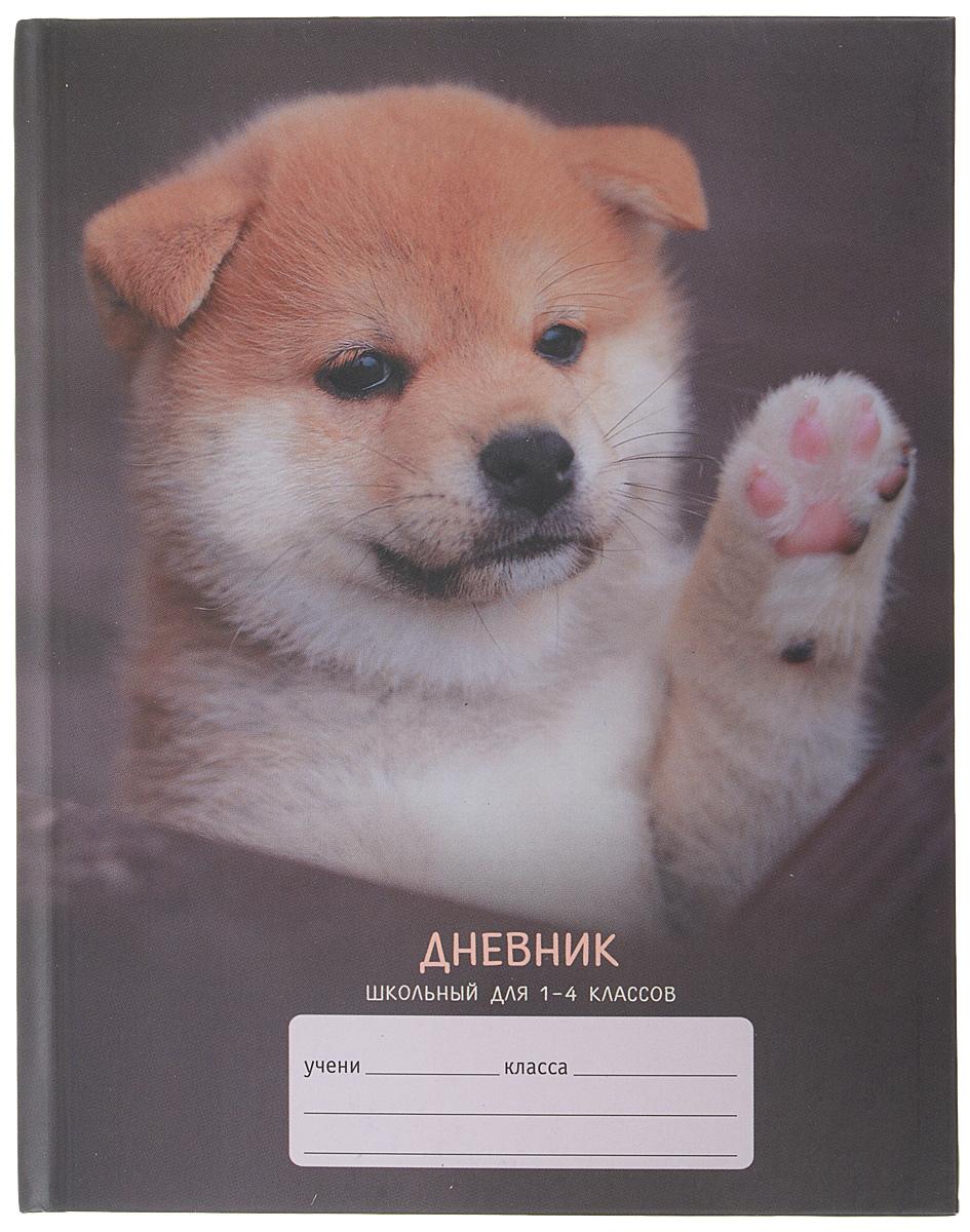 Unnika Land Дневник школьный Пушистый друг unnika land дневник школьный пушистый друг