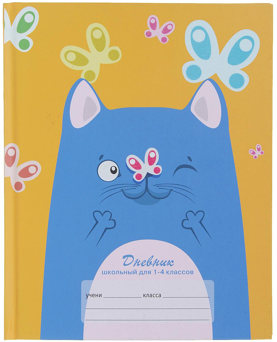Unnika Land Дневник школьный День кота дневники фолиант дневник спортивных тренировок