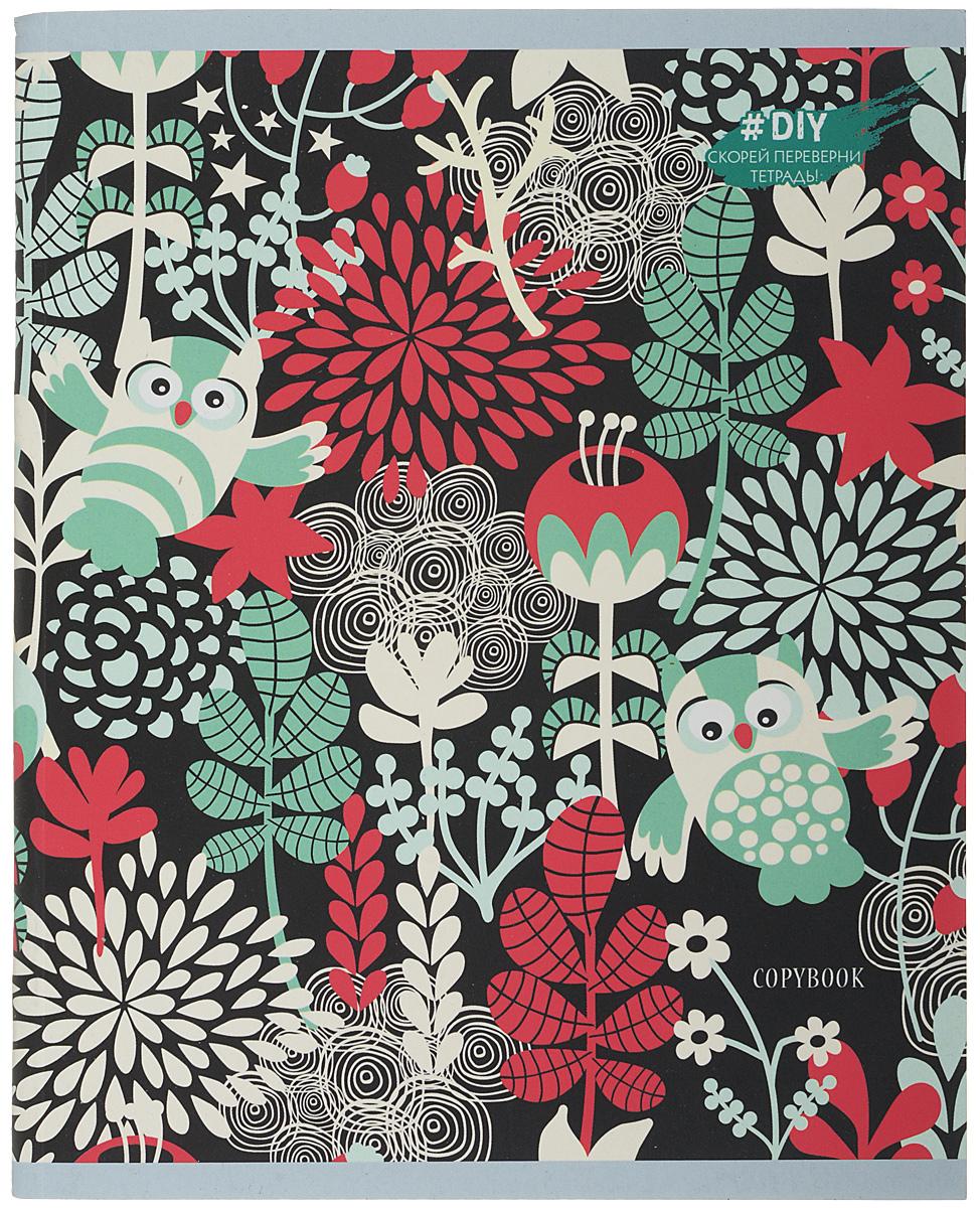 Unnika Land Тетрадь DIY Collection Волшебный сад 96 листов в клетку канц эксмо тетрадь окошки 48 листов в клетку цвет зеленый