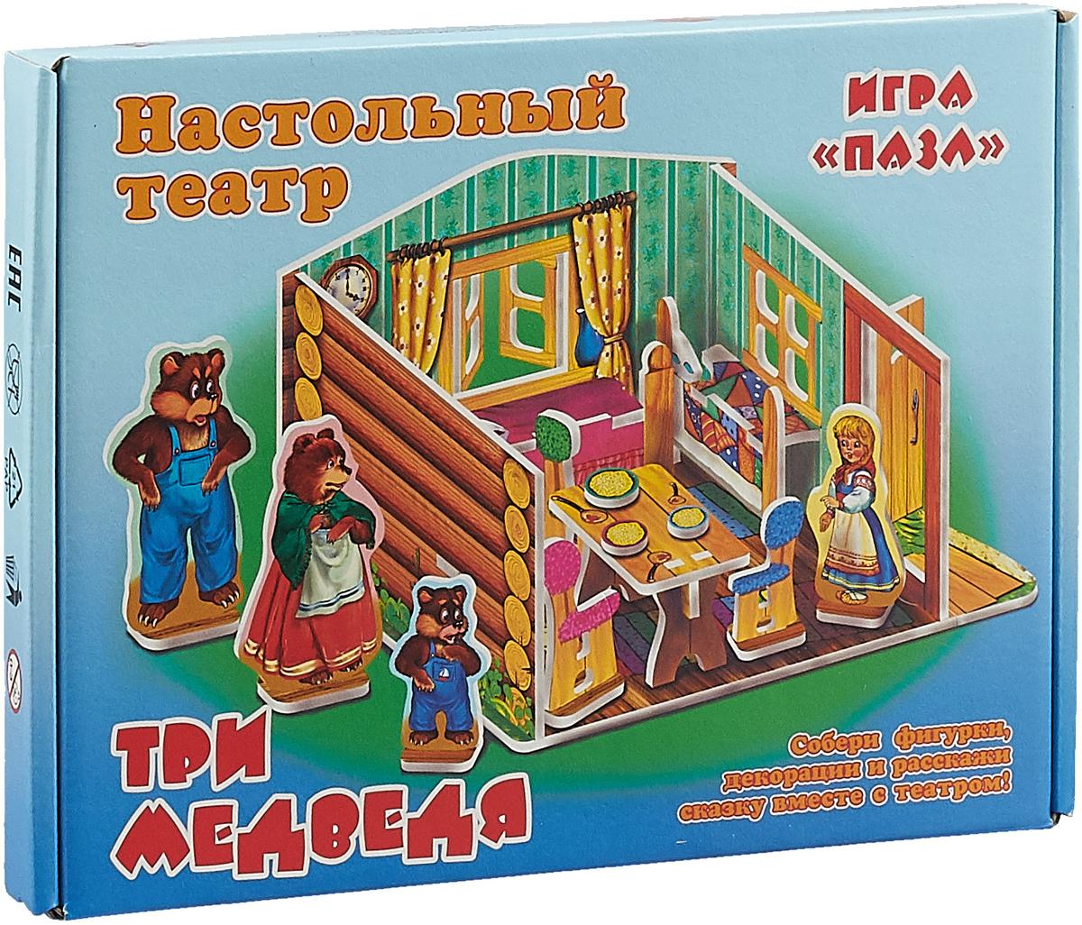 Три медведя. Игра ПАЗЛ. Игра-конструктор для детей старше 3-х лет игра