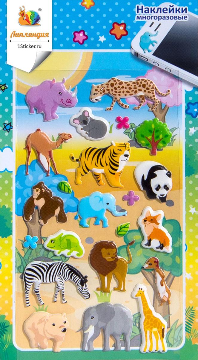 Липляндия Набор наклеек Животные 2 НДкЗ 4