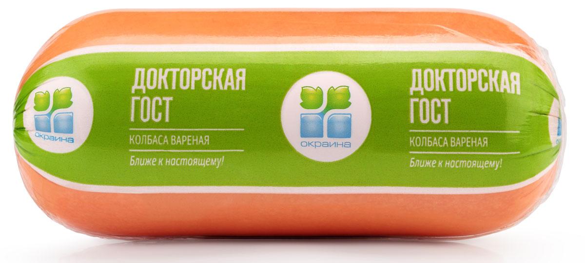 Окраина Колбаса Докторская в белковой оболочке, 500 г окраина колбаса московская гост 320 г