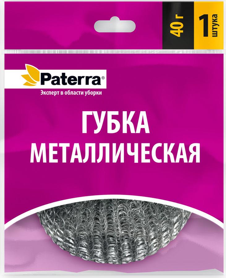 Губка металлическая Paterra, из нержавеющей стали, 13 x 2,5 x 15,5 см. 406-148406-148Идеальна для удаления сверхстойких загрязнений.Благодаря своей структуре губка долговечна и не теряет форму, а также легко промывается водой.Вес: 40 г.