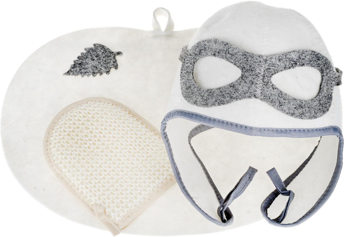 Набор для бани и сауны Главбаня Пилот, цвет: серый, белый, бежевый, 3 предмета набор кашпо стакан цвет серый 3 предмета