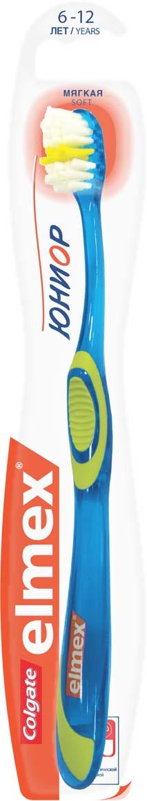 Elmex Зубная щетка Юниор для детей от 6 до 12 лет, цвет: синий04040555Зубная щетка от 6 до 12 лет -шт Маленькая головка щетки позволяет очистить труднодоступные моляры и прорезывающиеся постоянные зубы Удлиненные перекрещивающиеся щетинки эффективно очищают, труднодоступные межзубные промежутки Бережное очищение благодаря закругленным кончикам щетинок Эргономичная ручка