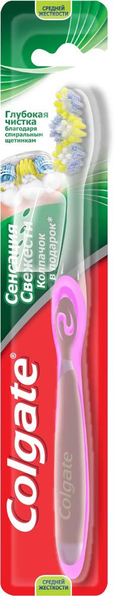 Зубная щетка Colgate Сенсация Свежести, средней жесткости, цвет: розовыйFVN51965/FVN51966/FCN20723_розовыйЗубная щетка Colgate Сенсация Свежести, средней жесткости, цвет: розовый