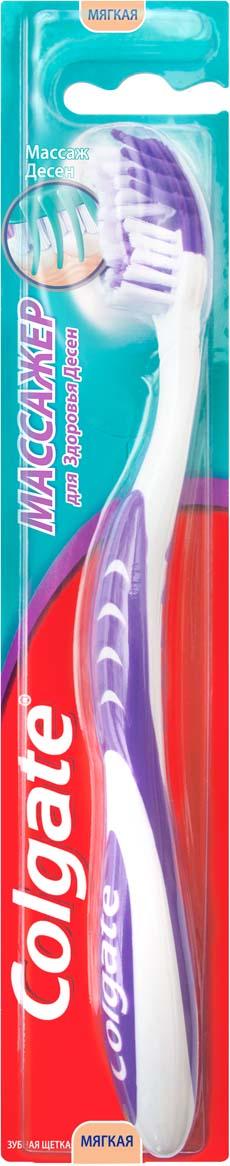 Colgate Зубная щетка Массажер, мягкая, цвет: фиолетовый фиолетовый цвет 18 24 months
