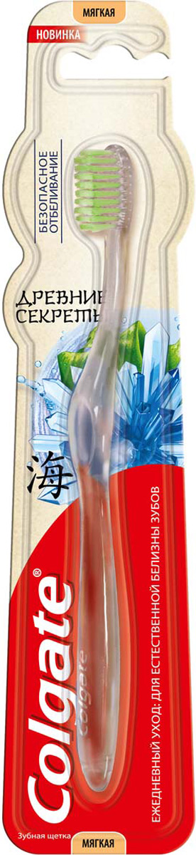 Colgate Древние секреты Зубная щетка Безопасное отбеливание, мягкая, цвет: прозрачный4028912_прозрачныйЗубная щетка Colgate Древние секреты: Безопасное отбеливание безопасно восстанавливает естественную белизну зубов, удаляя потемнения с эмали.Компактная головка зубной щетки делает чистку зубов еще более удобной. Зубную щетку Colgate Древние Секреты рекомендуется использовать вместе с зубной пастой Colgate Древние Секреты, содержащей ценные ингредиенты, которые упоминались еще в традиционных китайских рецептах, для здоровья зубов и десен.Товар сертифицирован.