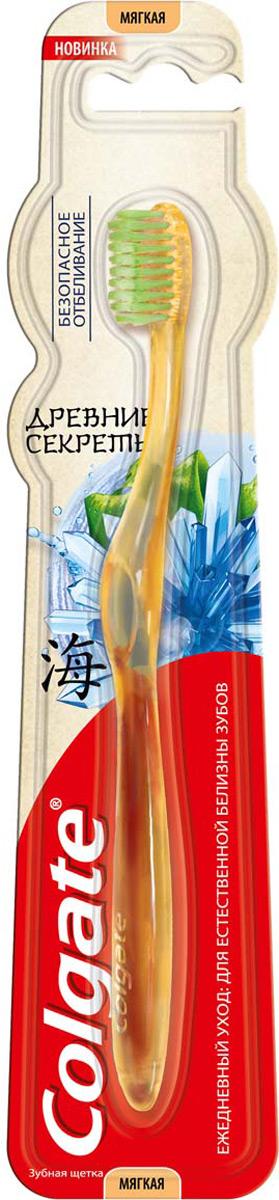 Colgate Древние секреты Зубная щетка Безопасное отбеливание, мягкая, цвет: желтый гао lujie colgate звезда дизайн подписи рука веревка