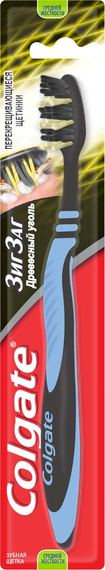 Colgate Зубная щетка Зигзаг с древесным углем, средняя жесткость, цвет: черный, голубой4022702_голубойЗубная щетка средней жесткости Colgate Зигзаг превосходно очищает полость рта, а перекрещивающиеся щетинки позволяют удалять налет даже в труднодоступных местах. Щетинки содержат древесный уголь. Удлиненные щетинки на кончике щетки позволяют удалять налет с задних зубов, мягкая подушечка для чистки языка помогает удалять бактерии, вызывающие неприятный запах изо рта.Товар сертифицирован.