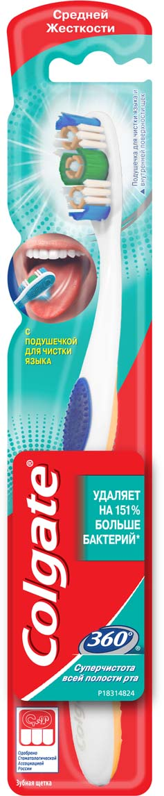 цена на Colgate Зубная щетка