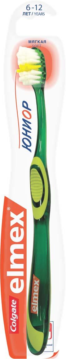 """Colgate Детская зубная щетка """"Элмекс Юниор"""", мягкая, для детей 6-12 лет, цвет: зеленый"""