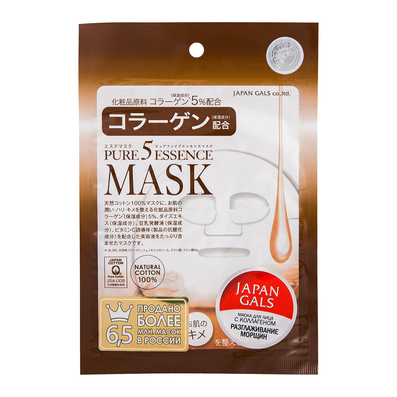 Japan Gals Маска для лица с коллагеном Pure 5 Essential 1 шт