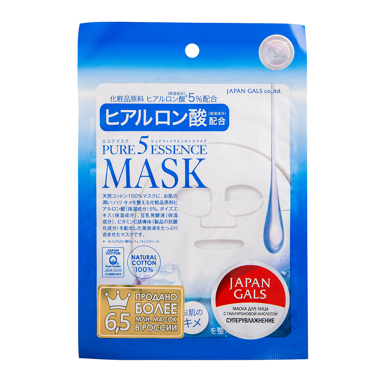 Japan Gals Маска для лица с гиалуроновой кислотой Pure5 Essential 1 шт12281Маска с раствором гиалоуроновой кислоты.Гиалуроновая кислота содержится в любом живом организме, и 1 мл способен удержать 6 литров воды. Раствор гиалуроновой кислоты хорошо распределяется по всей поверхности кожи, образуя легкую пленку, которая активно всасывает влагу из воздуха. Это способствует увеличению содержания свободной воды в роговом слое, а также создает эффект дополнительной влажности, который помогает снизить испарение воды с поверхности кожи. Благодаря гиалуроновой кислоте, кожа удерживает влагу, восстанавливая упругость. Так же в состав входит экстракт сои, ферментированное соевое молоко (увлажнение), витамин С (природный антиоксидант), что делает маску по-настоящему люксовым уходом. Маска глубоко увлажняет, возвращает упругость и выравнивает текстуру кожи.Эффект: глубокое увлажнение даже для очень сухой кожи и упругость.Особый крой маски обеспечивает 3D эффект прилегания, а большая площадь ткани гарантирует полное покрытие. Так же у маски имеются специальные кармашки для проработки зоны в области глаз. Способ применения: после умывания расправьте и плотно приложите маску к лицу. 5-10 минут спокойно полежать. Если хотите дополнительно проработать зону глаз, накройте их специальными накладками. Если хотите проработать зону под глазами, сложите накладку для глаз в два раза. Способ хранения: держать в недоступном для детей месте.Состав: вода, BG, глицерин, гиалуроновая кислота, аскорбил фосфат магния, экстракт сои, ферментированное соевое молоко, гидроксиэтилцеллюлоза, пальмовое масло, алкил, PG, димониум хлорид фосфат, феноксиэтанол, метилизотиазолинон, лимонная кислота, антикоагулянт