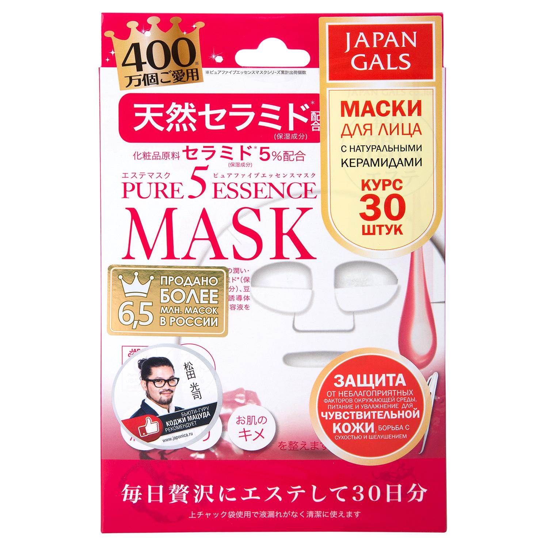 Japan Gals Маска для лица Pure5 Essential Natural Ceramide, 30 шт26LL11,7263У женщин старше 30 лет с каждым годом сокращается количество керамидов в организме, и кожа становится сухой и увядшей. Керамиды необходимы для того, чтобы кожа удерживала влагу и оставалась молодой. Так же в состав входит экстракт сои, ферментированное соевое молоко (увлажнение), витамин С (природный антиоксидант), что делает маску по-настоящему люксовым уходом.Маска глубоко увлажняет, возвращает упругость и выравнивает текстуру кожи.Применение: после умывания расправьте и плотно приложите маску к лицу. 5-10 минут спокойно полежать.У разных людей разные проблемы с кожей. В серии PURE ESSENCE подобраны различные комбинации компонентов для персонального ухода на дому!КЕРАМИДЫУ женщин старше 30 лет с каждым годом сокращается количество керамидов в организме, и кожа становится сухой и увядшей. Керамиды необходимы для того, чтобы кожа удерживала влагу и оставалась молодой.КОЛЛАГЕНЭто разновидность белков, участвующих в построении новых клеток. Недостаток коллагена является причиной появления морщин и обвисания кожи. Коллаген необходим тем, кто хочет вернуть упругую и красивую кожу.ГИАЛУРОНОВАЯ КИСЛОТАСодержится в любом живом организме, и 1 мл способен удержать 6 литров воды. Благодаря гиалуроновой кислоте, кожа удерживает влагу, восстанавливая упругость.ПЛАЦЕНТАВ экстракте плаценты содержится огромное количество элементов, необходимых коже. Обладает отбеливающими свойствами и приостанавливает процесс старения. Один из главных компонентов антивозрастной косметики. Характеристики:Количество масок: 30 шт. Артикул: 26LL11,7263. Производитель: Япония. Товар сертифицирован.