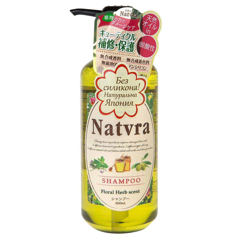 """Japan Gateway Шампунь для волос Natvra, без силикона, 500 мл32657Шампунь для волос """"Natvra"""" -сила природы для красоты волос. Восстановление волос. Растительные компоненты (кленовый сок, луговое масло, экстракт кофе, соевый белок) для красоты волос.Гладкость и блеск. Натуральные масла (оливы, арганы, манго, какао) для придания гладкости.Увлажнение. Медовые компоненты (растворенный медовый белок, воск, маточное молочко) для глубокого увлажнения.Шампунь не содержит силикона, искусственных ароматизаторов и красителей, продуктов нефтепереработки.Товар сертифицирован."""