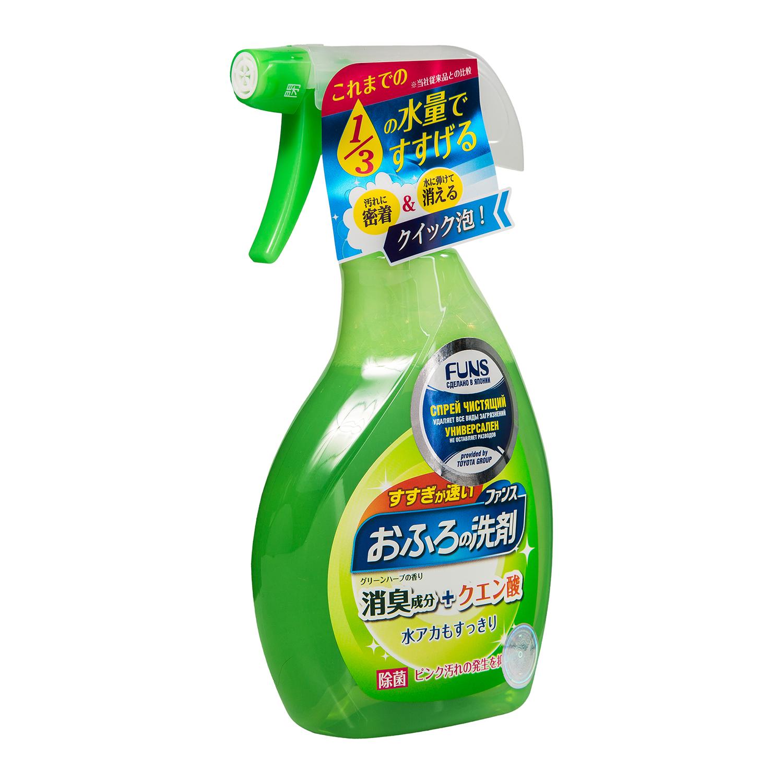 """Чистящий спрей """"Funs"""" применяется для мытья ванн, душевых кабин, раковин, полов и стен ванных комнат.  Полностью уничтожает   неприятные запахи, а лимонная кислота, входящая в состав моющего средства, эффективно устраняет известковый налет.  Прекрасно   подходит для пластиковых, стеклянных и акриловых поверхностей.  Средство изготовлено из растительного сырья с использованием   натурального экстракта свежей зелени.   Способ применения: поверните носик распылителя в любую сторону на пол оборота. Загрязнённое место намочите водой и обработайте моющим   средством либо непосредственно, либо с помощью губки. Затем смойте водой. В случае сильного загрязнения эффект наступает после 2-3 минут   обработки.  После применения средства пена быстро спадает и легко смывается, оставляя легкий аромат свежей зелени.        Как выбрать качественную бытовую химию, безопасную для природы и людей. Статья OZON Гид"""