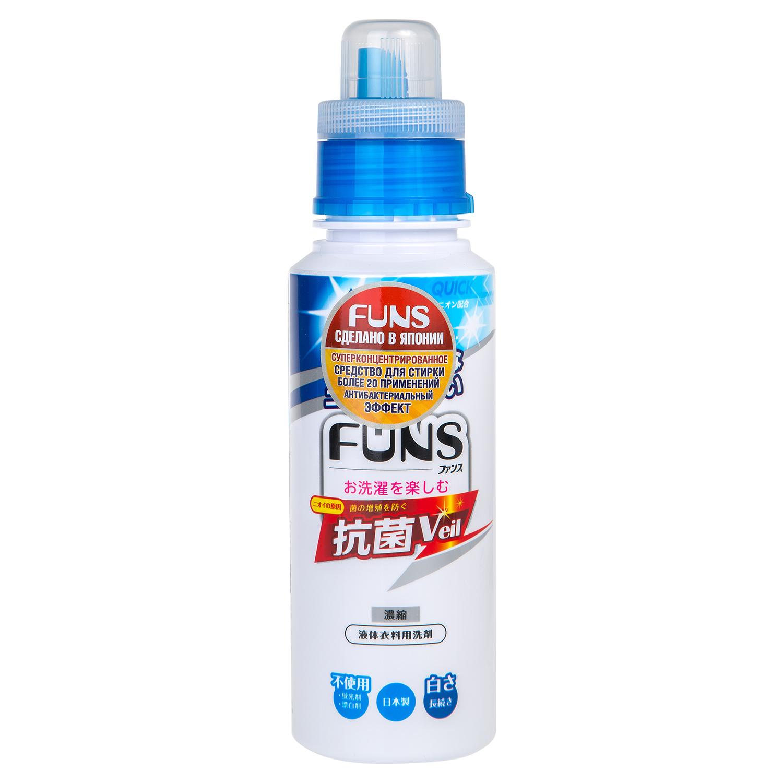 """Концентрированное жидкое средство """"Funs""""  предназначено для стирки белья. Оно работает сразу в нескольких направлениях: надолго сохраняет  белизну ваших вещей, эффективно удаляет грязь с воротников и манжетов, а главное, полностью устраняет бактерии, вызывающие неприятный  запах.  После стирки полностью вымывается с одежды, за счет чего является гипоаллергенным средством.  Создан без использования  флуоресцентного отбеливателя, благодаря чему подходит для не отбеливаемых и светлых хлопковых вещей.  Придаст вещам аромат  свежести, который останется в течение нескольких дней после стирки.   Способ применения: для удобства пользуйтесь мерным колпачком бутылки.  Перед применением сверьтесь с биркой на одежде, убедитесь,  что средство подходит для ваших вещей. Растворите средство в воде, или залейте в стиральную машину. Поместите бельё в раствор и начните  стирку.  Не рекомендуется наносить средство непосредственно на одежду.  После стирки бельё тщательно прополоскать."""