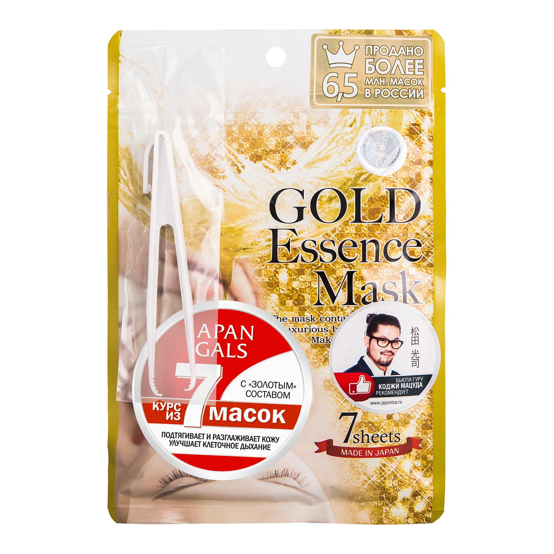 """Japan Gals Маска для лица """"Gold Essence"""", с экстрактом золота, 7 шт"""