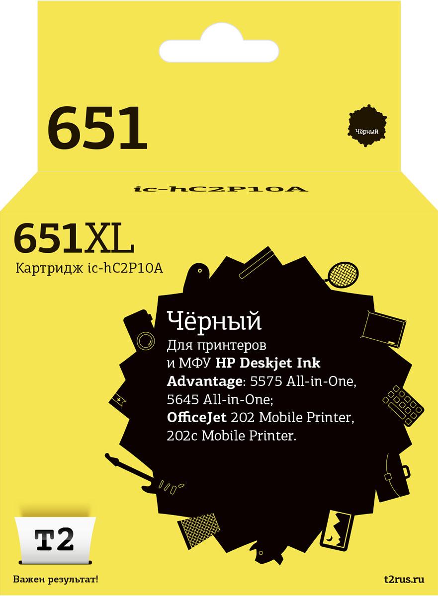 T2 IC-HC2P10A, Black картридж (аналог HP 651) для HP Deskjet Ink Advantage 5575/5645/OfficeJet 202/202c MobilePrinter мфу hp deskjet ink advantage 5575