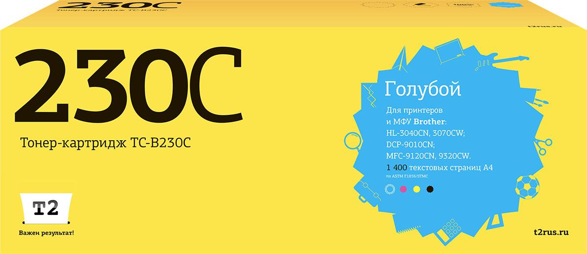 T2 TC-B230C, Cyan тонер-картридж для Brother HL-3040CN/DCP-9010CN/MFC-9120CNTN-230CTC-B230C Картридж T2 (TN-230C) для Brother HL-3040CN/DCP-9010CN/MFC-9120CN (1400 стр.)