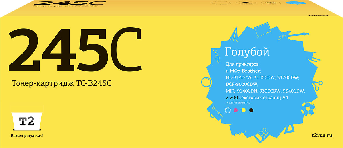 T2 TC-B245C, Cyan тонер-картридж для Brother HL-3140CW/3170CDW/DCP-9020CDW/MFC-9330CDW картридж с чернилами salute lc75 dcp j725dw j725w mfc j705d j6710dw j725dw lc75y for dcp j725dw